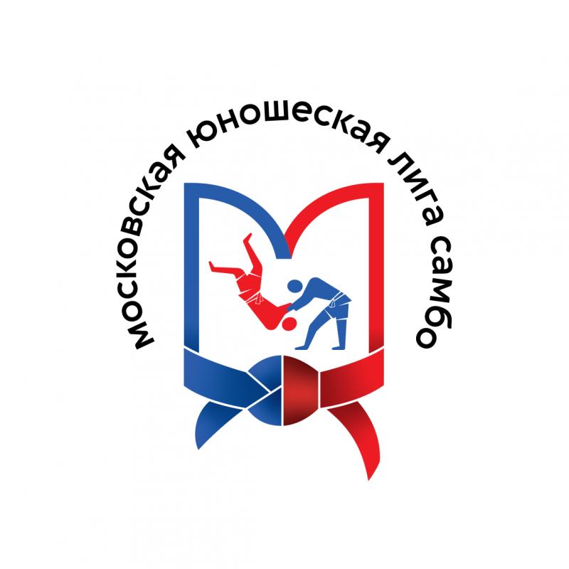 Открытый ковер МГФСО по самбо среди юношей 2006-2007, 2008-2009 гг.р.