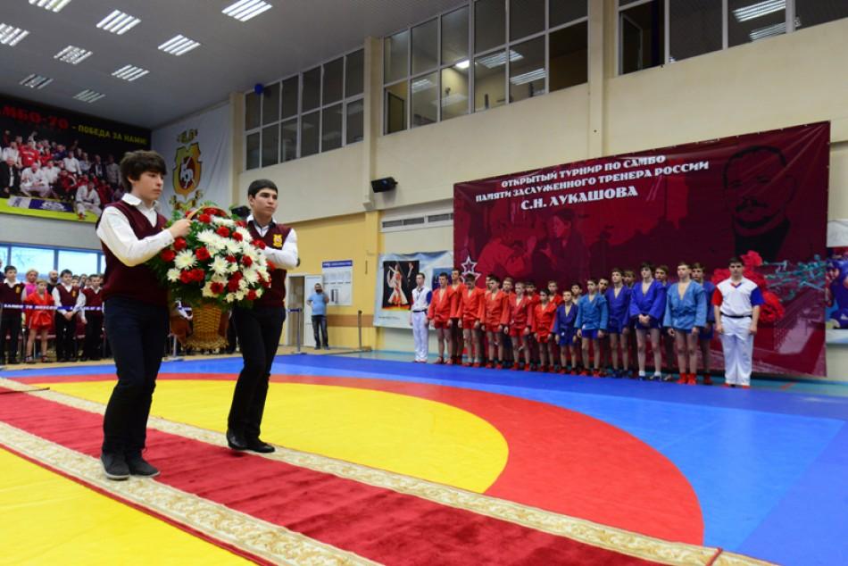 Всероссийские соревнования по самбо «ХI турнир памяти ЗТР С.Н. Лукашова»