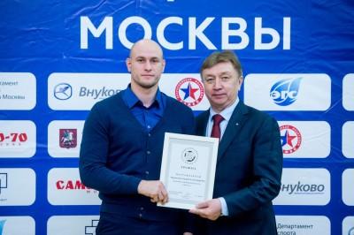 Отчетно-выборная конференция Федерации самбо Москвы 2019 (17декабря 2019года, ЦСиО «Самбо-70»)