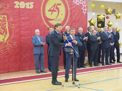 Центр спорта иобразования «Самбо-70» отмечает 45-летний юбилей