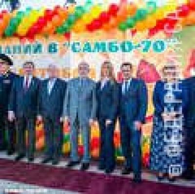 День знаний вЦСиО «Самбо-70»