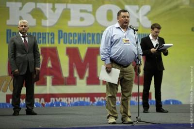 Кубок Президента Российской Федерации посамбо
