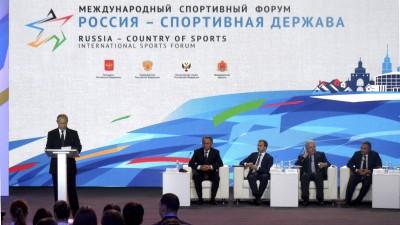 ВИДЕО: Владимир Путин: «Самбо— один изпретендентов для признания Международным олимпийским комитетом»