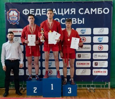 Первенство Москвы по боевому самбо среди юношей 16-18 лет (23 мая 2021 года)