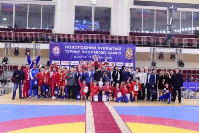 Новогодний турнир побоевому самбо среди юношей 2000-2001 годов рождения в«Самбо-70»
