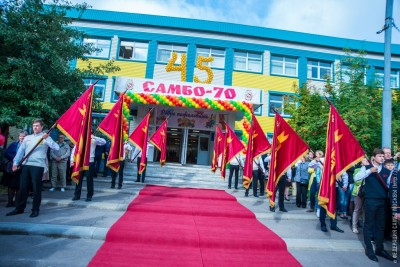 День знаний в«Самбо-70»