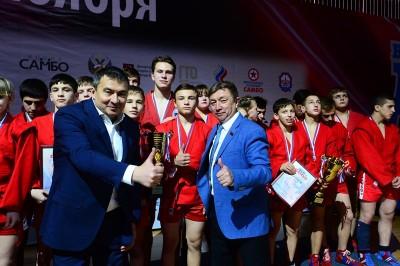 Всероссийский день самбо 2017