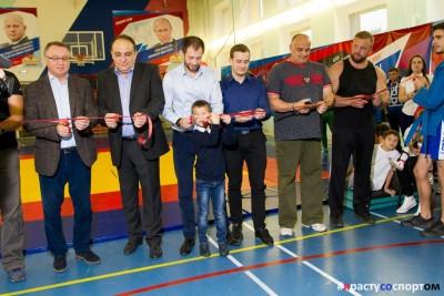 ВИДЕО: Проект «Ярасту соспортом»: вЦентре содействия «Синяя птица» открыт спортивный зал для занятий самбо