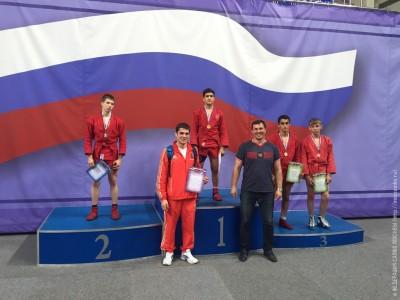 Летняя Спартакиада учащихся 2015 года