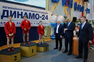 Турнир Динамо-24