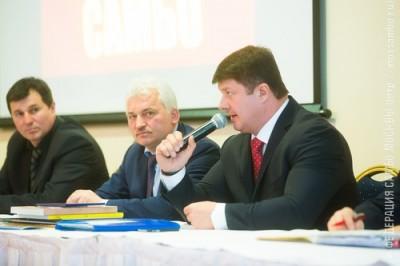 Отчетная конференция Всероссийской Федерации самбо 2016