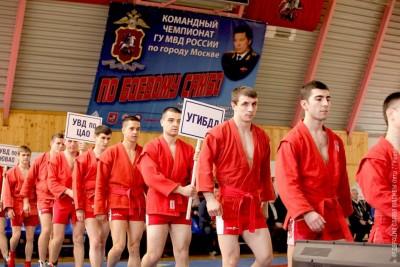 Чемпионат ГУМВД России погороду Москве побоевому самбо