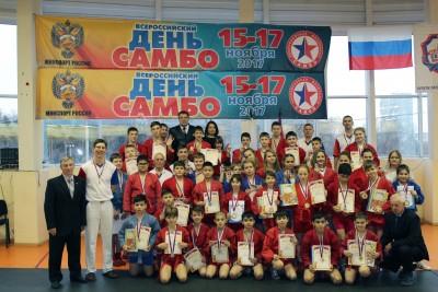 Турнир гимназии №1505 иклуба «ХОДОРИ», посвященный Всероссийскому Дню самбо