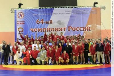 Чемпионат России посамбо среди мужчин