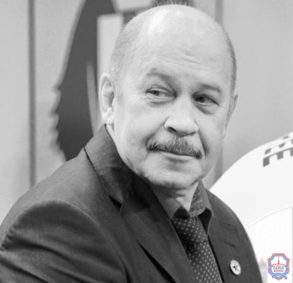Соболезнования в связи со смертью Шкедова Сергея Григорьевича