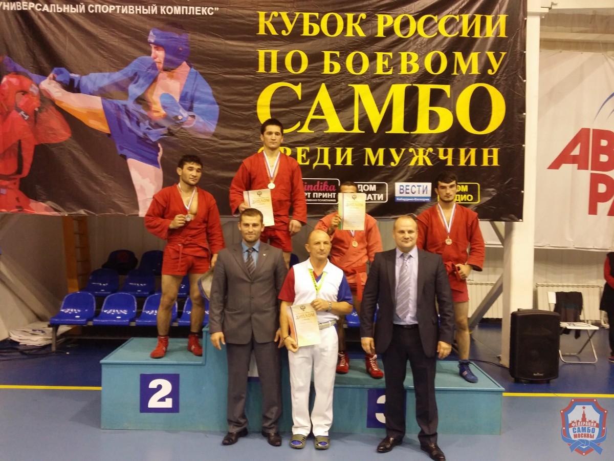 Московский спортсмен стал победителем кубка России побоевому самбо вНальчике!
