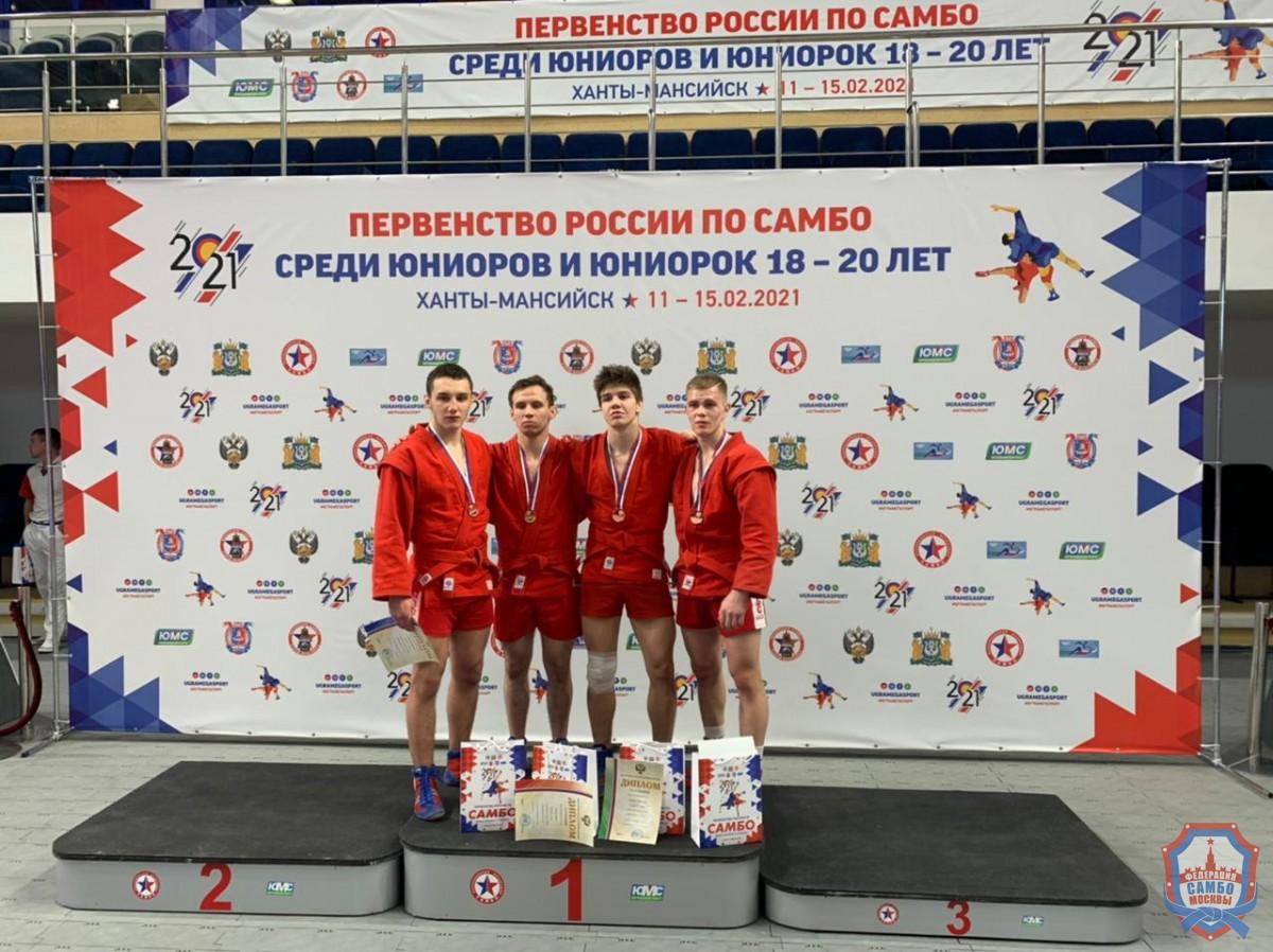 В Ханты-Мансийске завершилось Первенство России по самбо среди юниоров и юниорок
