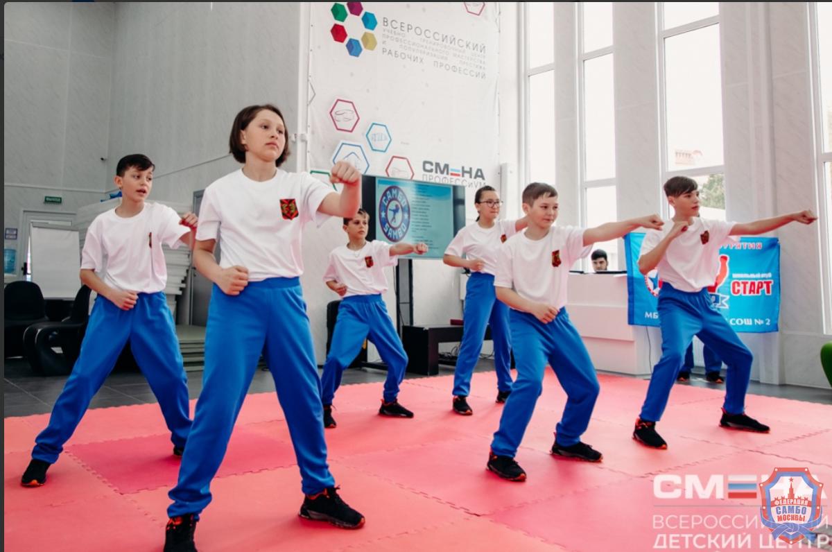 Творческий конкурс «Самбо родного края» на Фестивале «Познай мир самбо» в Анапе
