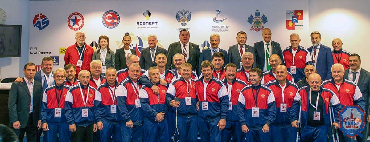 Ветераны Москва— 2018