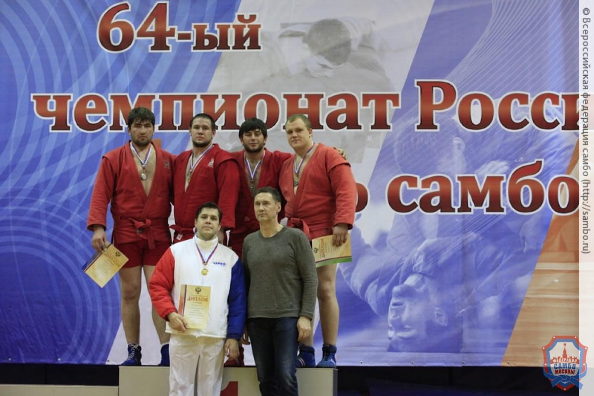 Абсолютный чемпионат России посамбо среди мужчин