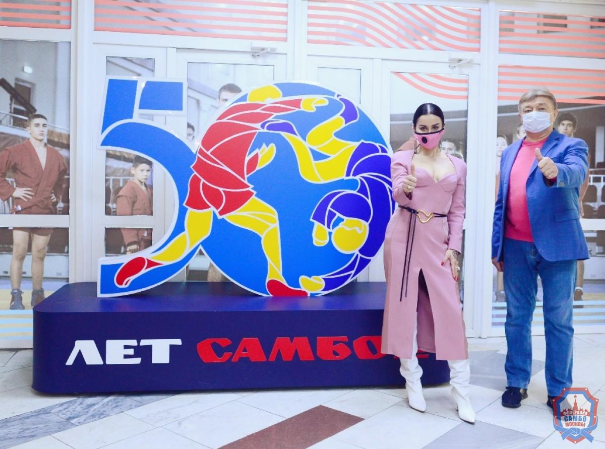 Тина Канделаки посетила школу «Самбо-70»