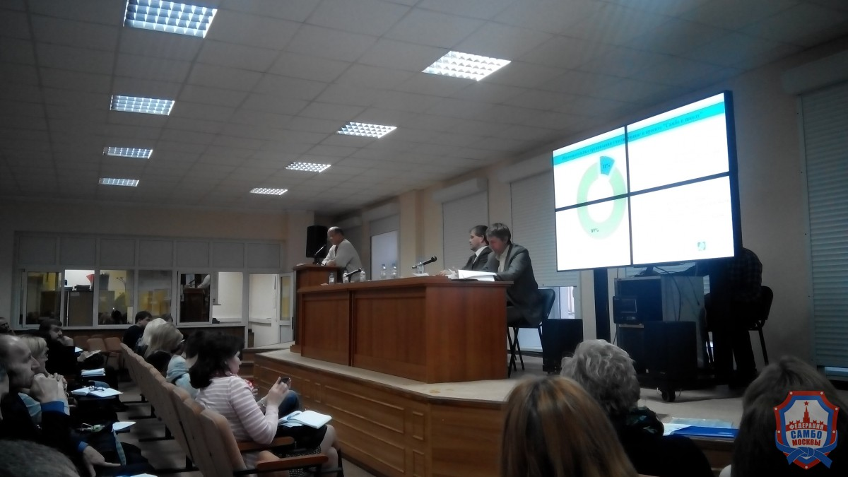 19января состоялось совещания вДепартаменте образованияг. Москвы попроекту «Самбо вшколу»