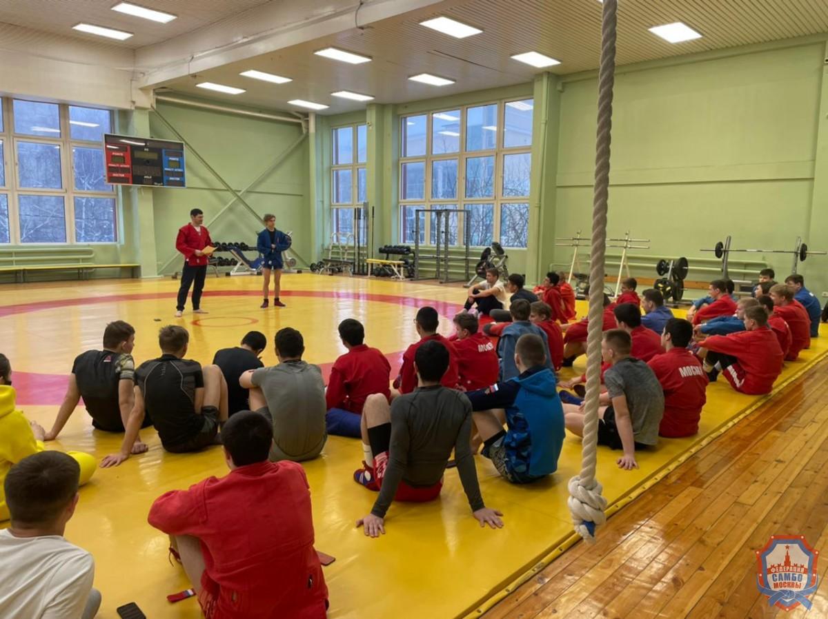 Семинар для юношеской сборной Москвы