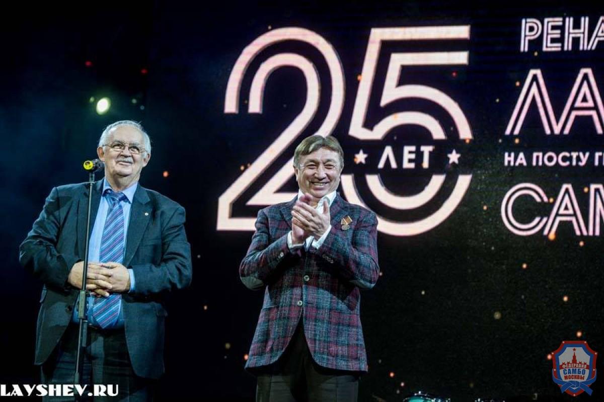 Юбилей Рената Алексеевича Лайшева: 25лет напосту генерального директора «Самбо-70»