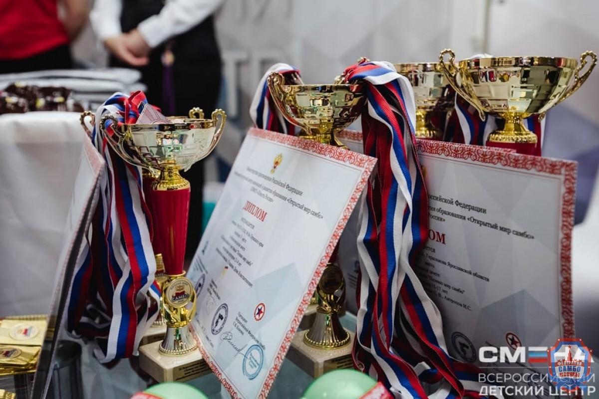 Более 100 ребят из разных регионов России приняли участие во Всероссийском фестивале «Мир самбо»
