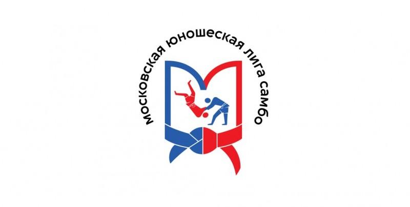 Анонс: Открытый ковер в МГФСО в рамках Московской юношеской лиги самбо