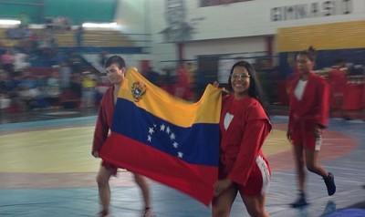 Москвичи завоевали 2золотые и3серебряные медали поитогам Этапа кубка мира вВенесуэле