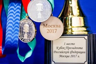 Кубок Президента Российской Федерации— 2018