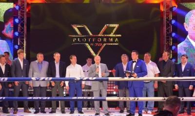 Президент России Владимир Путин посетил турнир побоевому самбо «Плотформа С-70» вСочи