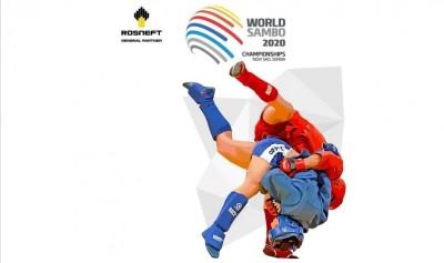 В Сербии пройдет чемпионат и первенство мира по самбо
