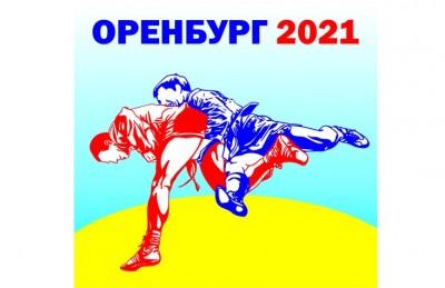 Чемпионат России по самбо среди мужчин и женщин и боевому самбо стартует в Оренбурге