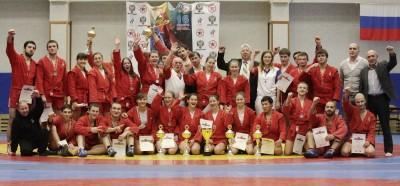 Чемпионат Москвы посамбо