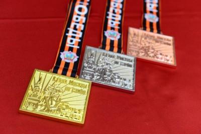 Открытый Кубок Москвы по самбо среди мастеров, посвященный памяти Дамира Ситдикова