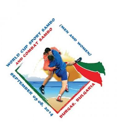 Финальный этап кубка мира вБургасе
