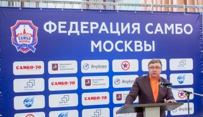 """Отчетное общее собрание членов РОО """"Федерация самбо Москвы"""""""