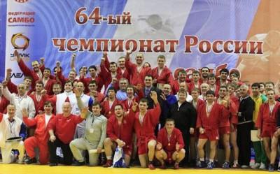 Командный чемпионат России посамбо среди мужчин