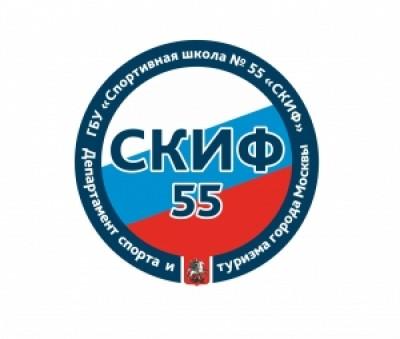Соревнования вСКИФе ивоДворце борьбы им.И.Ярыгина