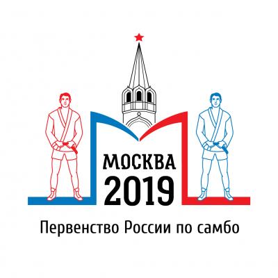 Первенство России вМоскве