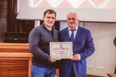 Отчетная конференция Всероссийской федерации самбо состоялась в Оренбурге