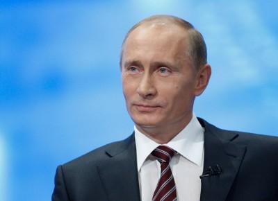 Поздравляем сднем рождения Владимира Владимировича Путина